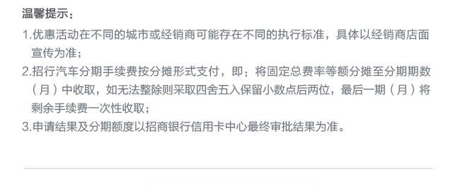 时代所向 由你选择 上海大众分期低至2年0费率